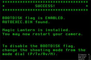 Magic Lantern - зелёный экран